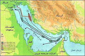 350px-tanker_war_map_-_the_iran-iraq_war_1980_-_1988