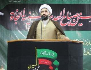 حجت الاسلام سعید آزادی