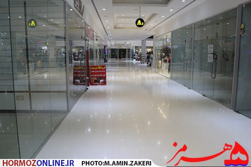 IMG_9071 [hormozonline]
