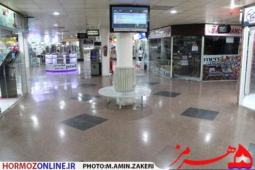 IMG_9125 [hormozonline]