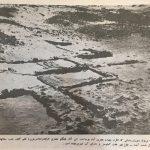 شهر باستانی خربز